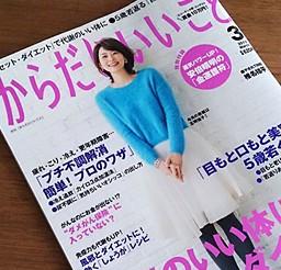 magazine20141106-01s